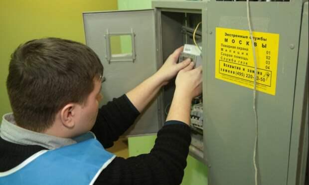 В доме на улице Твардовского бесплатно заменят счётчики электроэнергии