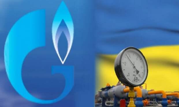 Газпром Украина