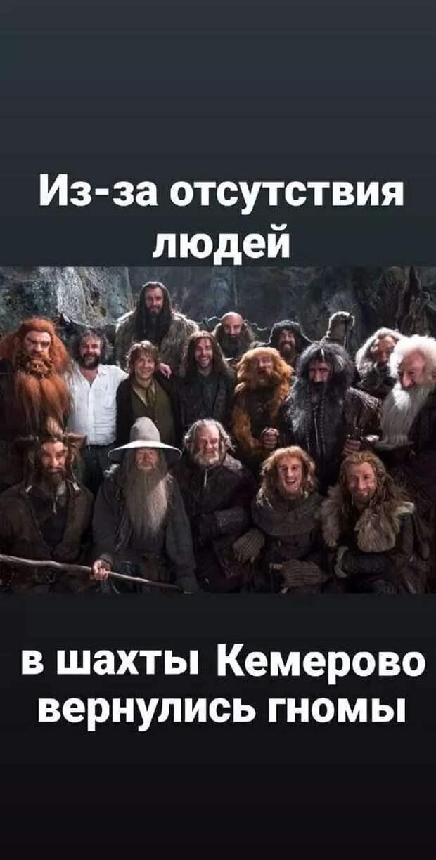 Смешные комментарии. Подборка chert-poberi-kom-chert-poberi-kom-21030703092020-15 картинка chert-poberi-kom-21030703092020-15