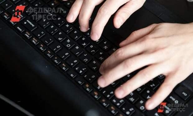 Хакеров из России подозревают в атаке на фирму кандидата в президенты США