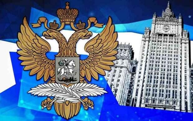 Накипело: наконец-то Россия дала жёсткий дипломатический пендель США