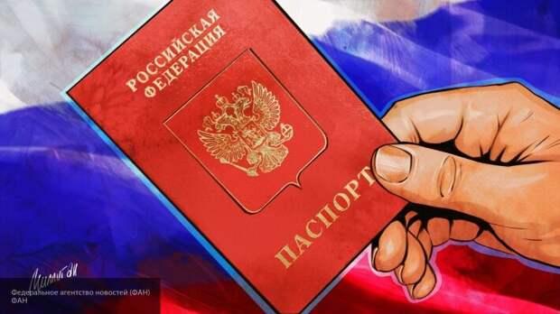 Вступил в силу закон, позволяющий украинцам и белорусам упрощенно получить паспорт РФ