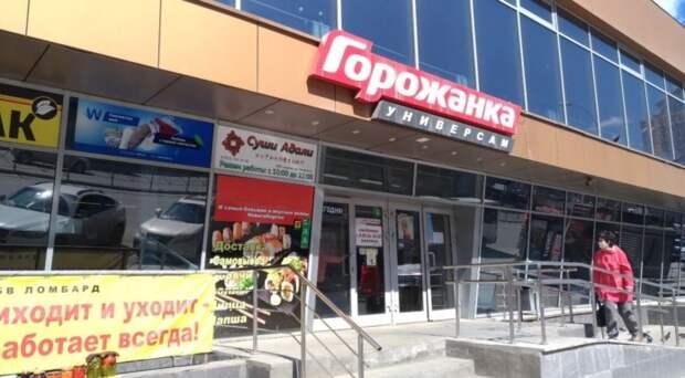 Стало известно, кому принадлежат магазины, открывающиеся на месте «Горожанок» и «Гигантов»