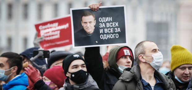 «Последний шанс не погрузиться вотьму». Соратники Навального назначили митинг на день послания Путина