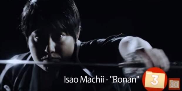 3. Исао Мачии — современный самурай 10 людей со сверхспособностями., сверхспособности, топ