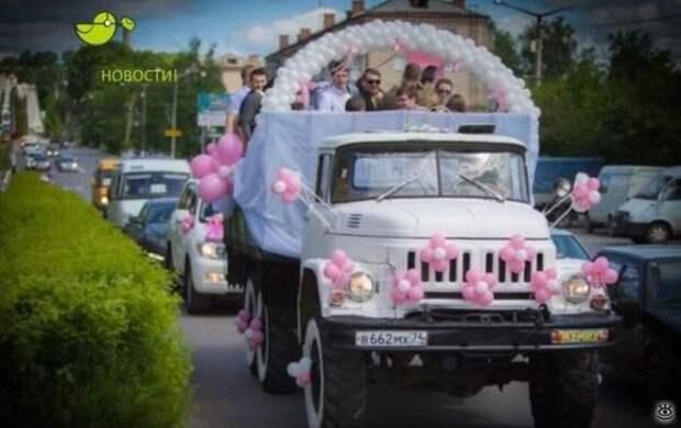 Прикольные свадебные торжества 24
