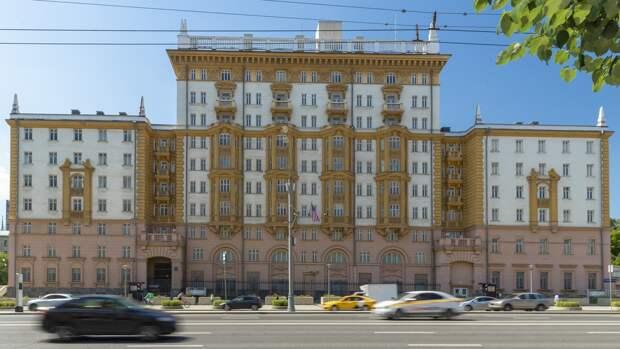 """Пресс-секретарь посольства США в России назвала """"честью"""" свою работу в Москве"""