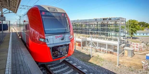 Расписание поездов от «Стрешнево» изменится по 2 июля