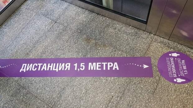 Владельцы московских ТЦ отозвали письмо Собянину с просьбой не закрывать фудкорты
