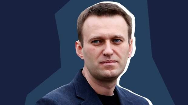 Бывшим сторонникам Навального плевать на его судьбу, поскольку блогер перестал «хайповать»