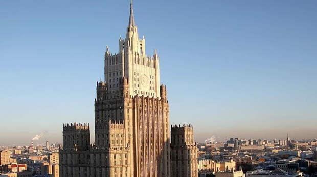 В МИД РФ рассказали, кто устраивает кибератаки на Россию
