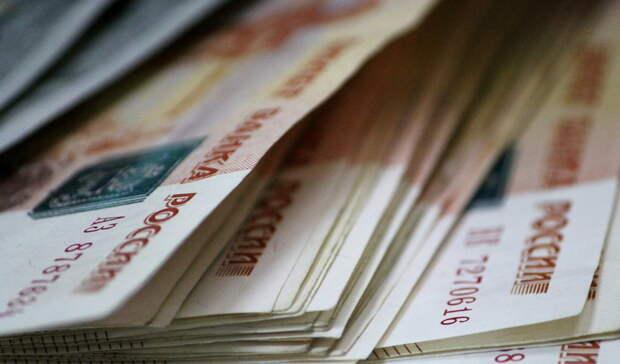 Сбанковского счёта «Белгородгражданпроект-1» списали более 1млн занеуплату долга