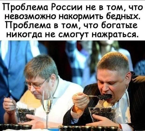 """Москва против России. Кто такие """"москвичи""""? Кто объедает провинцию?"""