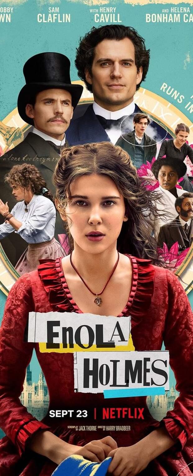 Новый трейлер к фильму «Энола Холмс»