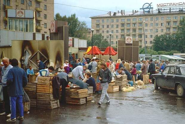 1991_Moscow_Market.jpg