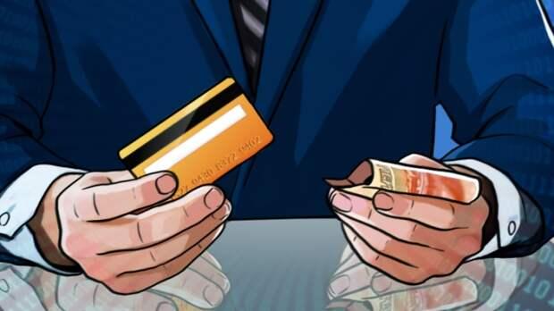 Регионы получат займы