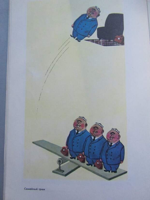 Над чем узбеки смеялись в СССР