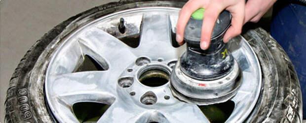 Способы реставрации и ремонта литых дисков
