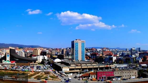 Россиянин сравнил столицу Косово с «подгнившей сливой»