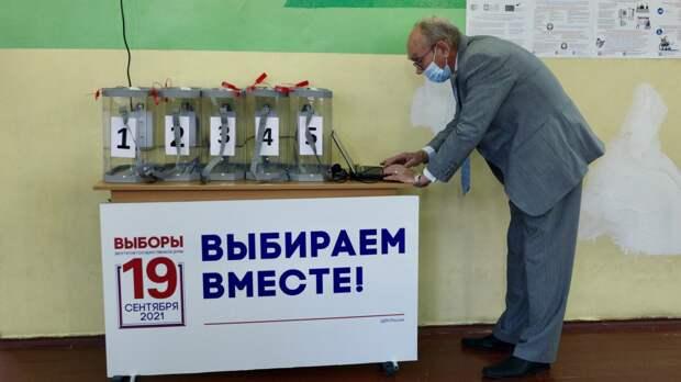 Явка избирателей на выборах в Госдуму по России превысила 40%