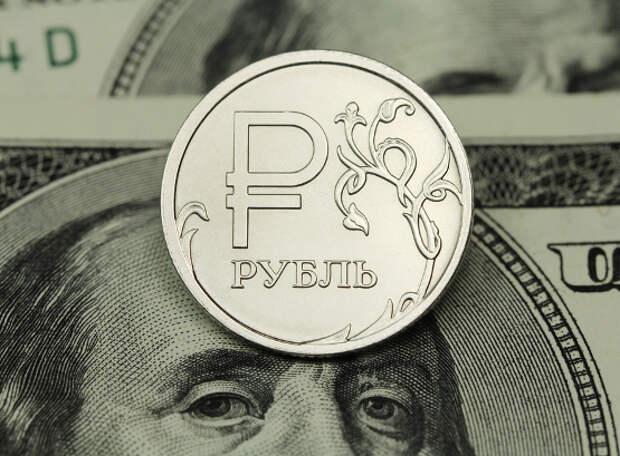 Для роста курса доллара к рублю сейчас нет никаких предпосылок