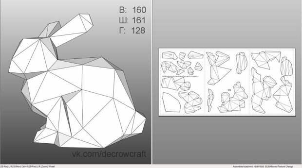 Как делать стильные скульптуры из бумаги для интерьера?