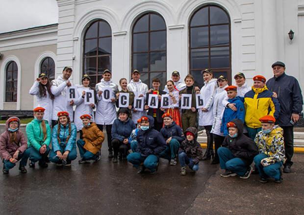 5 мая тематический поезд акции Минобороны России «Мы – армия страны! Мы – армия народа!» в Ярославль
