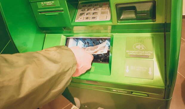 Телефонные мошенники обманули оренбуржца на2, 5млн рублей