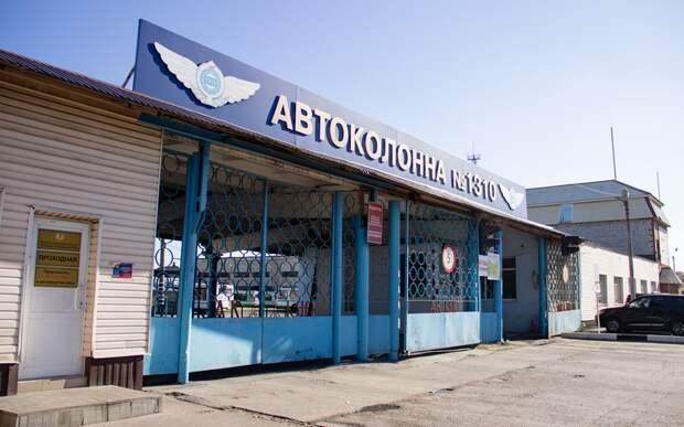 В Рязани вновь продлили распродажу имущества обанкротившейся автоколонны