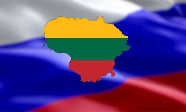 Политолог: пограничный спор с Россией может оставить Литву без трети территорий