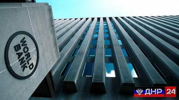 Всемирный банк предоставит Украине 90 миллионов долларов