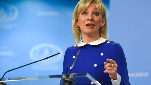 МИД РФ предложил отрегулировать работу глобальных интернет-гигантов