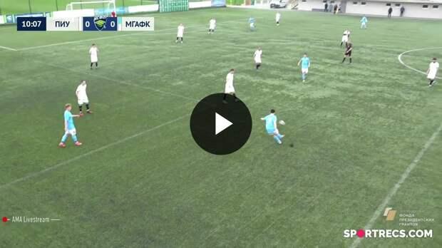 ПИУ (Саратов) — МГАФК (Малаховка) | Высший дивизион, «Б» | 2021