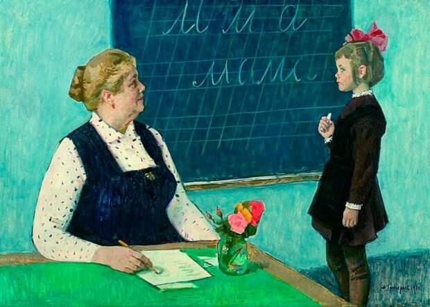 Чему учили детей советские учителя и чему перестали учить современные
