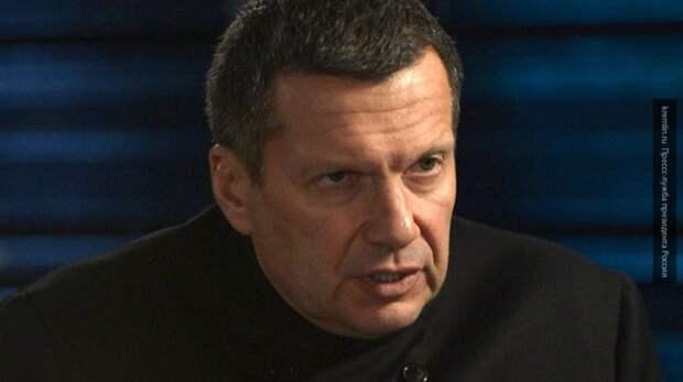 Соловьев осудил Навального: втягивать детей в политику — подло