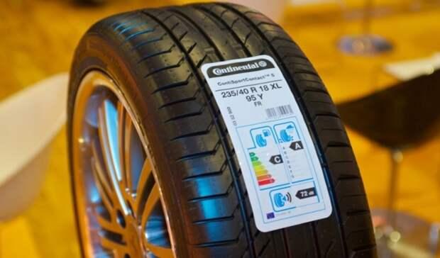 Маркировка шин будет более заметной иточной