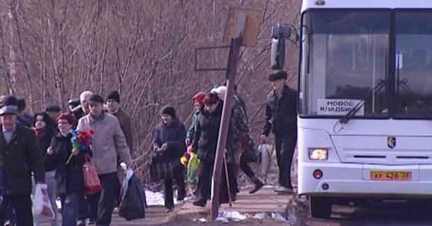 Более 30 автобусов для братчан организовано для посещения кладбищ 11 мая