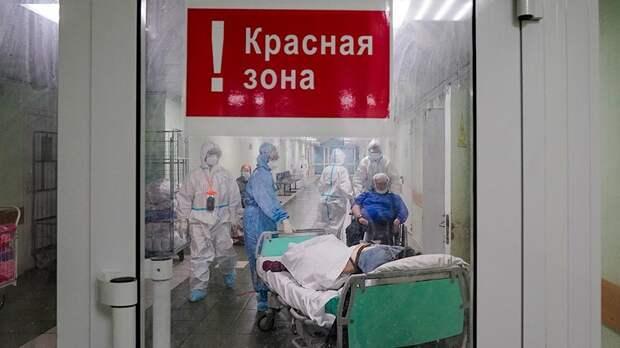 Медики указали на предпосылки к третьей волне коронавируса в России