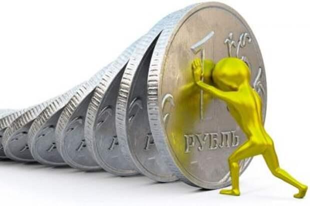Ставка ЦБ РФ к концу третьего квартала может составить 6,0-6,75%