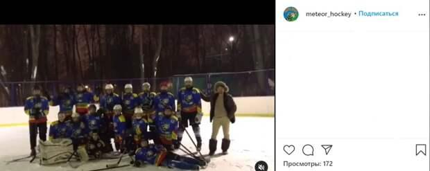 «Метеор» обыграл «Зеленоград» на первом городском этапе турнира