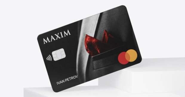 «Тинькофф» и Maxim выпустили кобрендовые карты