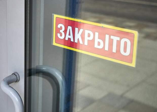 В Москве за несоблюдение масочного режима закрыли 2 магазина сети «Пятерочка»