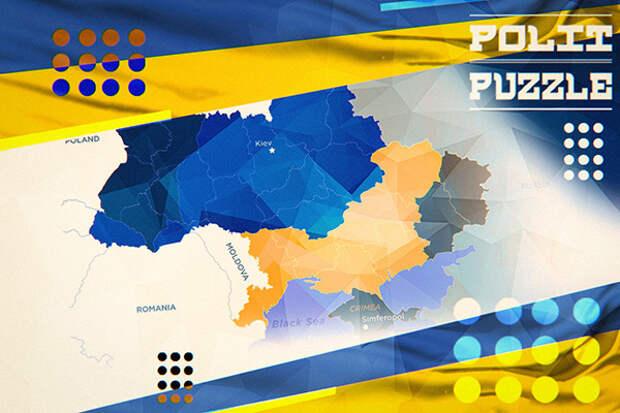 «Ждем Путина»: на украинском ТВ показали необычное смелое мнение простых жителей