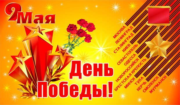 Как Ваня Михаленко подвиг совершил