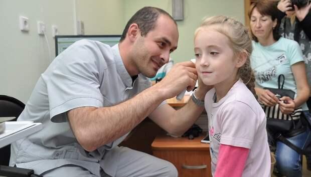 Около 20 врачей трудоустроились в медучреждения Подольска с начала года