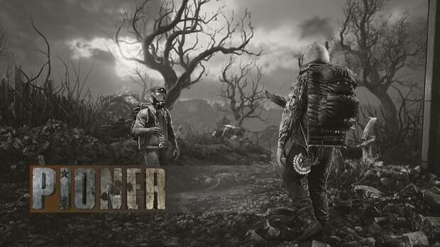 Анонсирована русская многопользовательская игра в ретро-эстетике Pioner