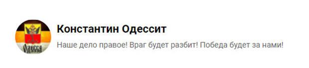 Семнадцатилетние комсомольцы Одессы