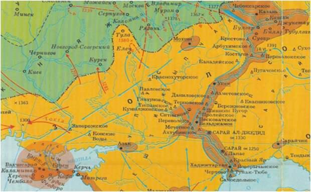 Поход князя Юрия Дмитриевича в «татарскую землю» (1399 г.)