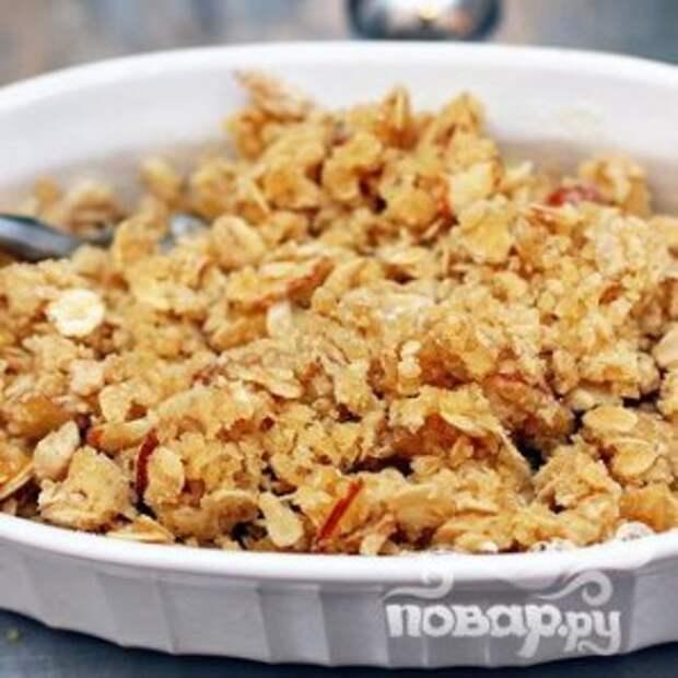Абрикосовый завтрак - фото шаг 4