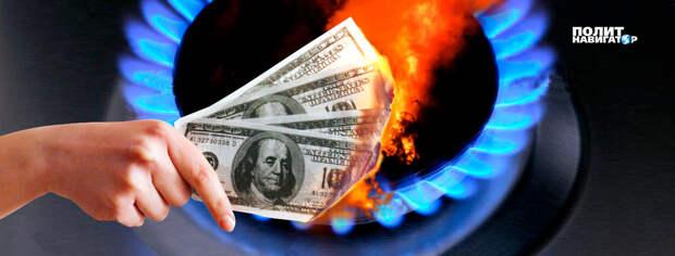 Украинская власть завышает цены на газ на 700 процентов – аналитик